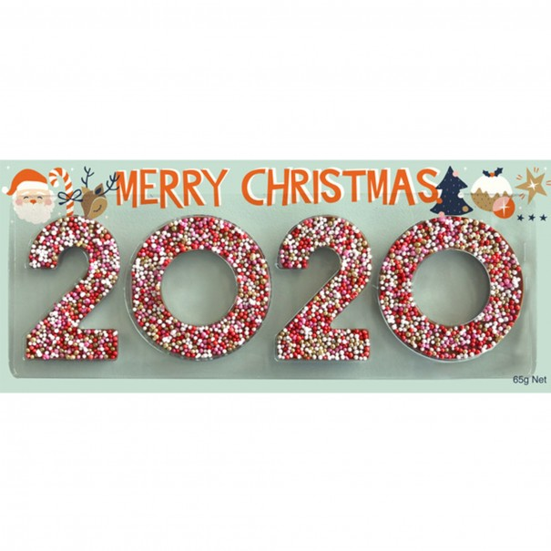 Merry Christmas 2020 Freckles Word - 1