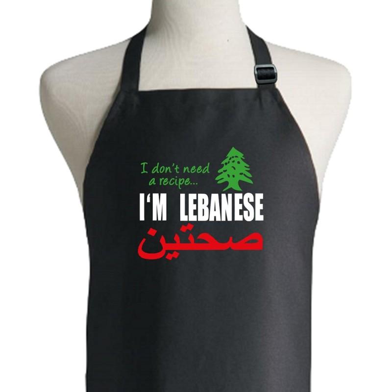 I Don't Need A Recipe I'm Lebanese Apron