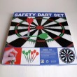 Dart Set with Soft Tips Safety Heads