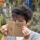 Introvert Notebooks – Set Of 3